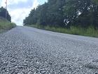 Residents concerned over dangers of gravel road