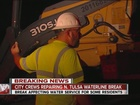 City crews work to repair broken waterline