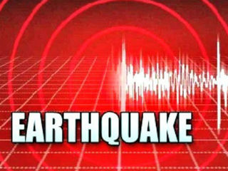 4.0 earthquake strikes near Stroud