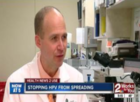 Health News 2 Use: HPV Vaccine